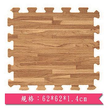 新生活家 耐磨拼花木紋4入-深(62*62cm)