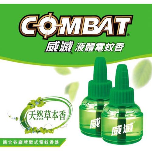 威滅液體電蚊香補充液36ml^~2入