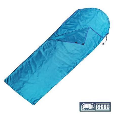 【RHINO 犀牛】多用途睡袋內套(隨機色)
