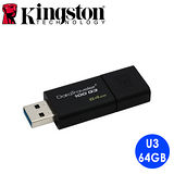 金士頓Kingston DT100G3 64GB USB3.0  隨身碟(DT100G3)