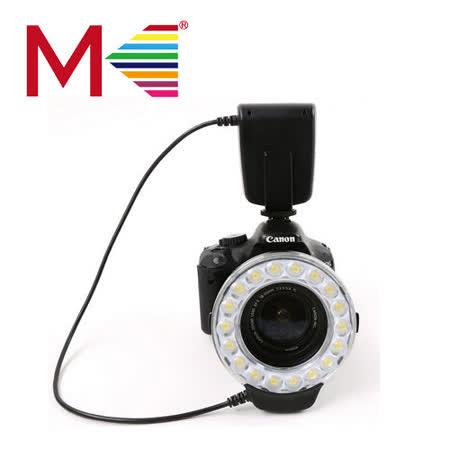 MEIKE 環形閃光燈 FC110 FOR NIKON/CANON (公司貨)
