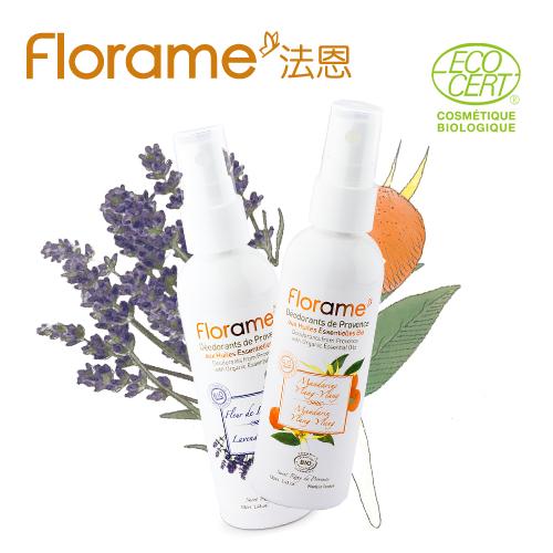 ~Florame法恩~有機草本體香噴霧100ml ^(兩款 ^)