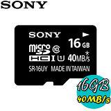 SONY 16GB microSDHC UHS-I Class10 記憶卡