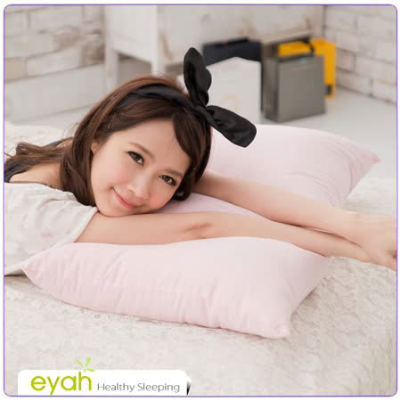 【eyah】100%台灣木棉花枕