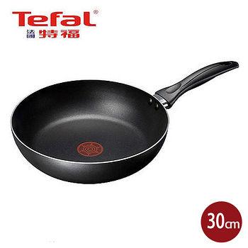 法國特福Tefal 新手系列-不沾平底鍋(30cm)