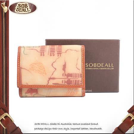 SOB DEALL 福爾摩沙人文圖系列 後零錢袋短夾 20573005803