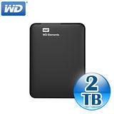 WD威騰 Elements 2TB 2.5吋 USB3.0 外接式硬碟