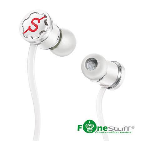 Fonestuff Fits 抗噪重低音耳塞式耳機(白)