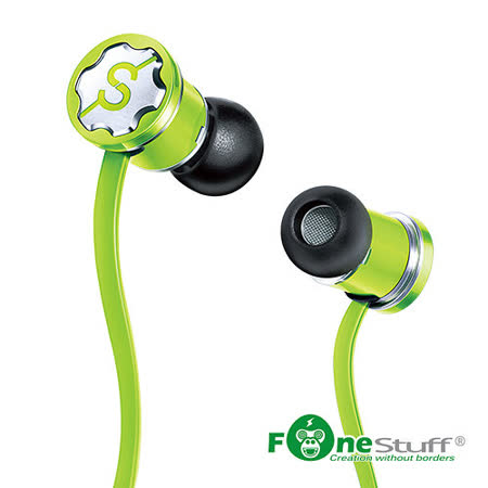 Fonestuff Fits 抗噪重低音耳塞式耳機(綠)