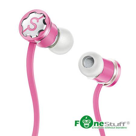 Fonestuff Fits 抗噪重低音耳塞式耳機(粉)