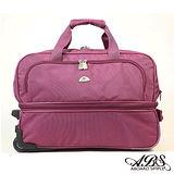 ABS愛貝斯 輕量布面拉桿大旅行袋(紫)1736B
