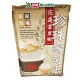 富里珍珠壽司米-台梗九號3.6KG