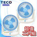 TECO東元9 吋渦流空氣循環扇XYFXA09S 超值二入組