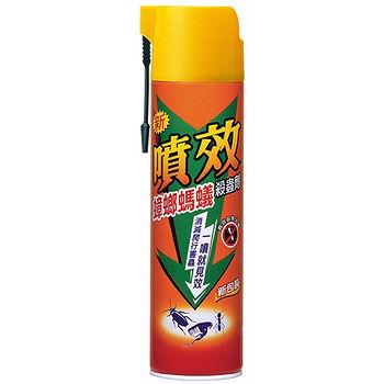 噴效蟑螂螞蟻藥600ml