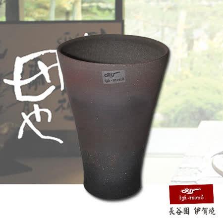 【好物分享】gohappy線上購物【日本長谷園伊賀燒】日式陶土杯(炭燒款大)哪裡買愛 買 蛋糕