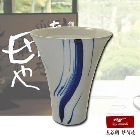 【好物分享】gohappy【日本長谷園伊賀燒】日式陶土杯(挑藍撥釉款)價格中港 愛 買