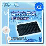 【YanSong】水立方晶凍多功能冰涼墊(二入組)
