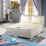 睡夢精靈 森林系 常春藤白金級乳膠三線獨立筒床墊雙人加大