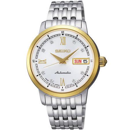 SEIKO PRESAGE 現代時尚晶鑽機械腕錶-銀/金框 4R36-02F0K