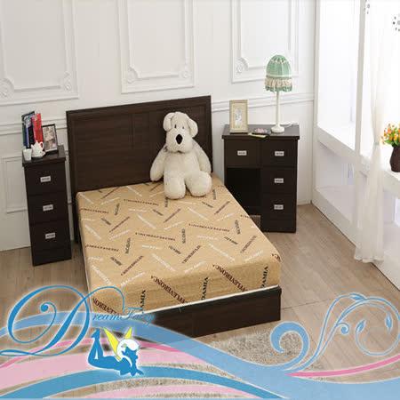 睡夢精靈 大地系 黃水晶加強型護背硬式彈簧床墊雙人5尺
