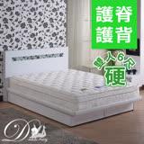 睡夢精靈 大地系白水晶鑽石級護背硬式彈簧床墊雙人加大