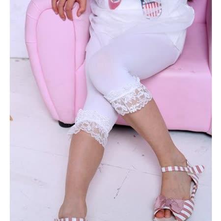 【春夏新款】蕾絲花邊款((C.白色)) 彈力內搭褲