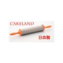 日本CAKELAND專業擀麵棍(可調整麵皮厚度)
