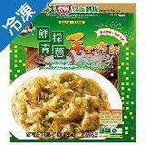 金品鮮採青蔥手工烙餅*5片(約600g/包)
