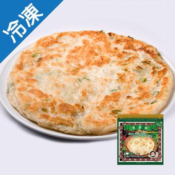 金品蔥油餅(5片)600G/包