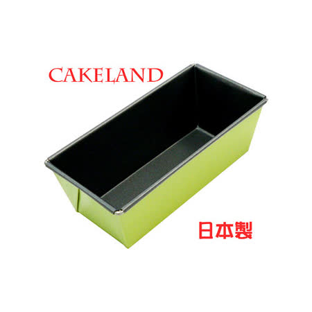日本CAKELNAD GREEN長方形不沾吐司蛋糕模17CM