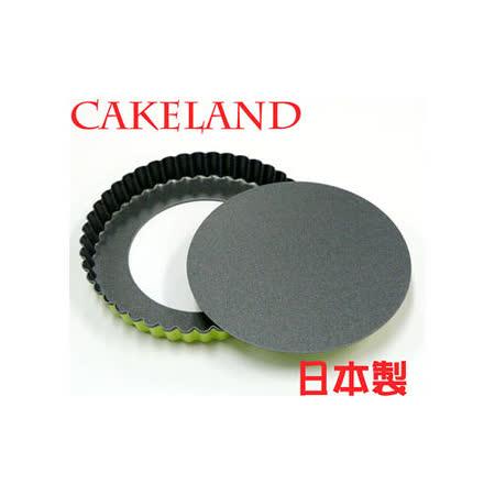 日本CAKELAND GREEN 活動式不沾派餅模16CM