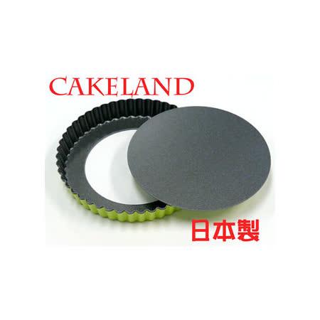 日本CAKELAND GREEN 活動式不沾派餅模18CM