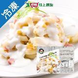 金品卡加利乳酪火腿玉米通心粉280g