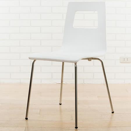 BuyJM 菲夢絲造型餐椅