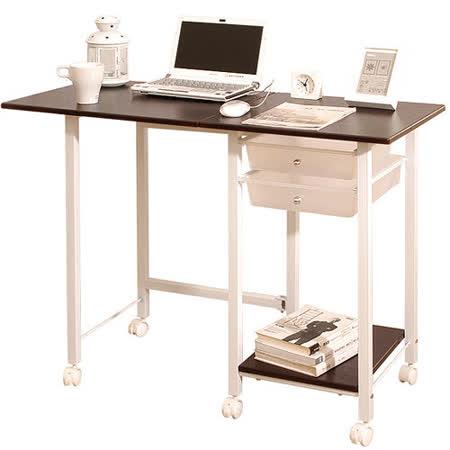 SOHO收納折疊桌(胡桃)