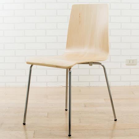 BuyJM 舒伯特造型餐椅