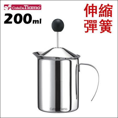 【網購】gohappy 購物網Tiamo 4045 伸縮彈簧雙層濾網不鏽鋼奶泡杯 200cc (HA2233)開箱大 遠 百 高雄