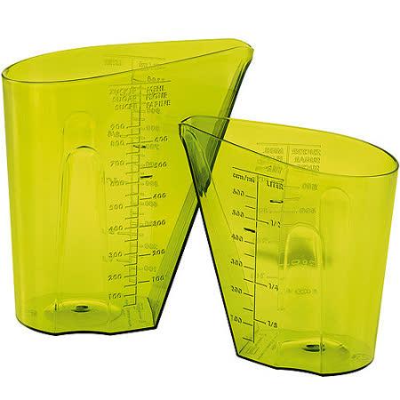 《KOZIOL》大小量杯(綠2入)