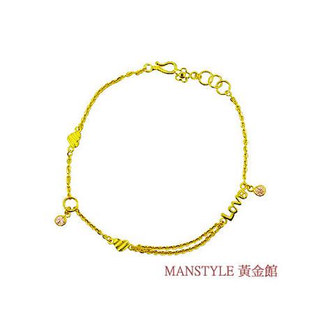 Manstyle「表明真愛」黃金手鍊