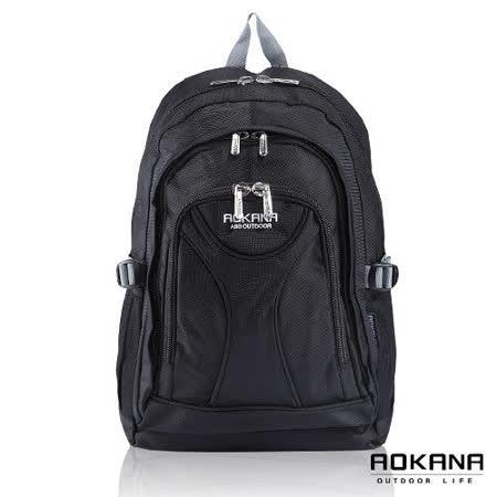 AOKANA奧卡納 輕量防潑水護脊紓壓機能後背包(時尚黑)68-045