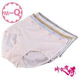 【內衣瞎拼】高腰棉質內褲三件組 (M~Q) (隨機取色)