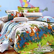 【情定巴黎-野遊趣】加大精梳棉四件式兩用被床包組