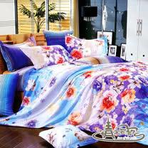 【情定巴黎-藍彩花繪】雙人精梳棉四件式兩用被床包組