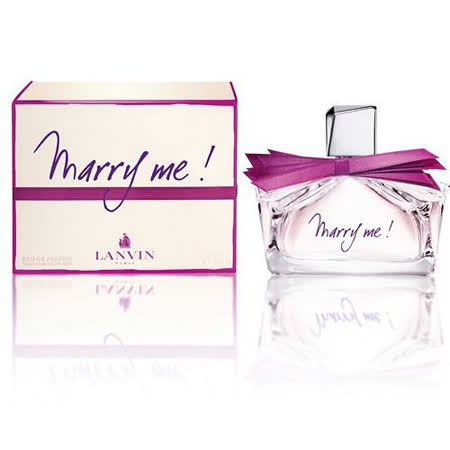 LANVIN Marry me_50ml
