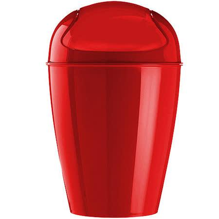 《KOZIOL》搖擺蓋垃圾桶(紅XXS)