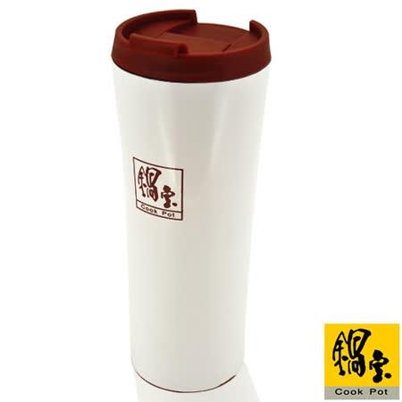 【鍋寶】500cc休閒咖啡杯-紅蓋(SVC-5021)