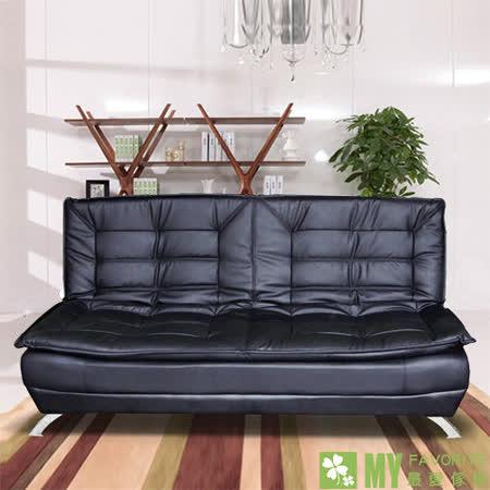 最愛傢俱-安格斯三人沙發床/椅(黑色)