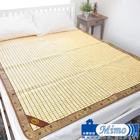 【米夢家居】專利包邊-軟床可用-天然孟宗竹(特細)麻將涼蓆(雙人加大6尺)
