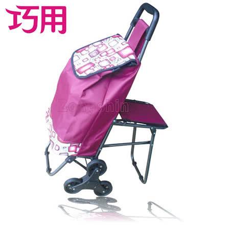 【巧用】靜音輪 附椅爬梯購物車