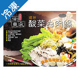 越南東家酸菜白肉鍋1200g